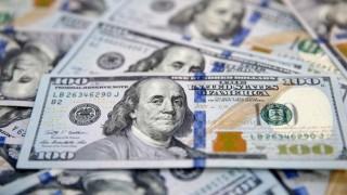 Merkez Bankası Rezervleri Artıyor